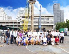 ศาสนพิธีเพื่อความเป็นสิริมงคลสำหรับการเริ่มต้นก่อสร้างอาคารใหม่