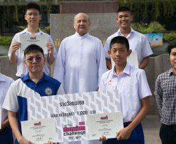 รางวัลชมเชย DOMINO CHALLENGE
