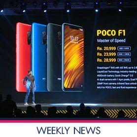 เปิดตัว Xiaomi Pocophone F1 มือถือสเปคแรงราคาถูก!