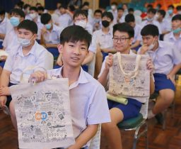 แนะแนวการศึกษา ม.3 ต่อ ม.4 ภาษาจีน