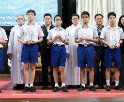 วันประกาศเกียรติคุณ ปีการศึกษา 2563