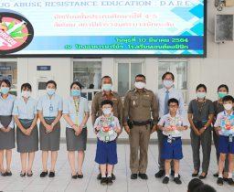 โครงการต่อต้านการใช้ยาเสพติดในเด็กนักเรียน